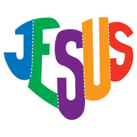The Resume of Jesus Christ: LinkedIn